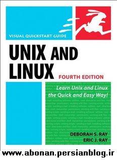 یونیکس و لینوکس Unix and Linux
