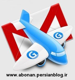 Mailplane 2.1.2 - 1271
