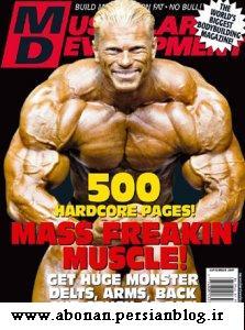 Muscular Development 2007