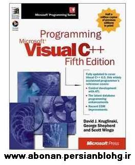 ویژوال ++C