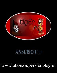 ANSI-ISO C++