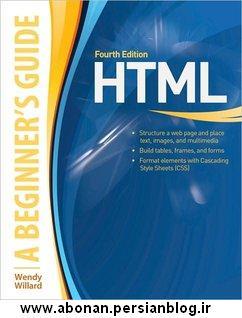 http://abonan.persiangig.com/HTML/HTML%20A%20Beginner%27s%20Guide.jpeg