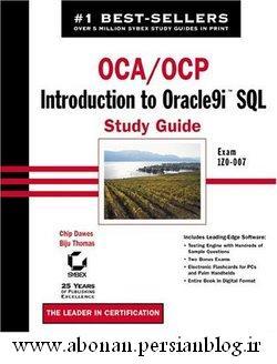 Oca/Ocp