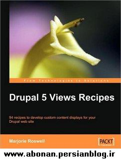 Drupal 5 Views Recipes