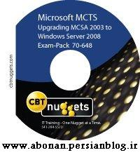 CBT Nuggets Exam Pack 70-648: Upgrading Your MCSA 2003 to Server 2008 MCTS